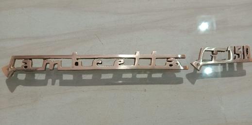 Brass Monogram Lambretta 150